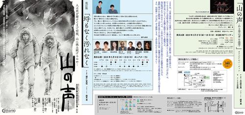 yama_ura_690.jpg